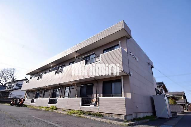 北陸新幹線 長野駅(バス18分 ・南長池停、 徒歩4分)