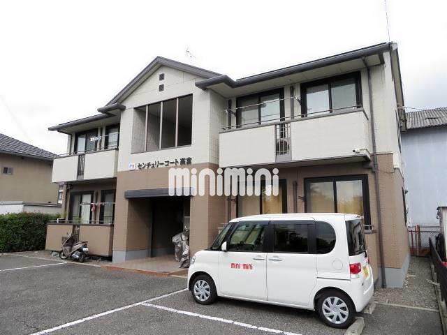 篠ノ井線 松本駅(バス11分 ・高宮停、 徒歩3分)、大糸線 松本駅(バス11分 ・高宮停、 徒歩3分)
