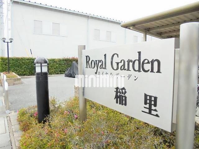 篠ノ井線 川中島駅(徒歩30分)、信越本線 川中島駅(徒歩30分)