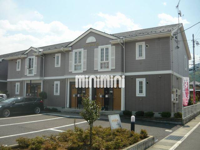 長野電鉄長野線 須坂駅(バス17分 ・綿内停、 徒歩4分)