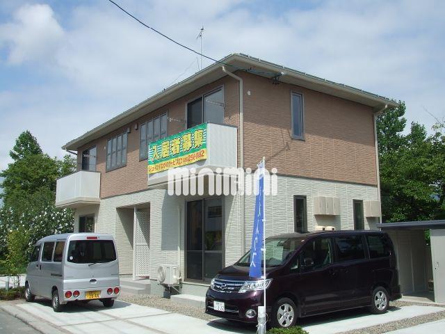 長野電鉄長野線 附属中学前駅(徒歩4分)