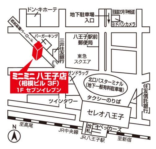 ミニミニ八王子店の地図