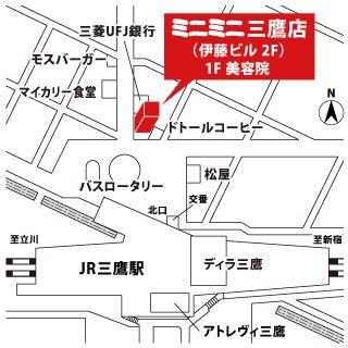 ミニミニ三鷹店の地図
