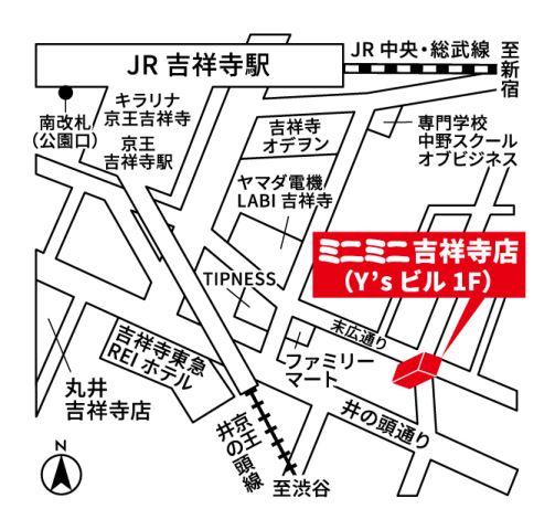 ミニミニ吉祥寺店の地図