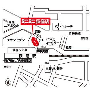 ミニミニ荻窪店の地図