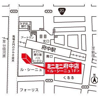 ミニミニ府中店の地図