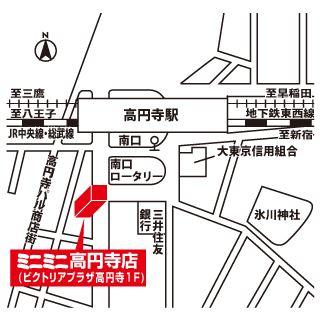 ミニミニ高円寺店の地図