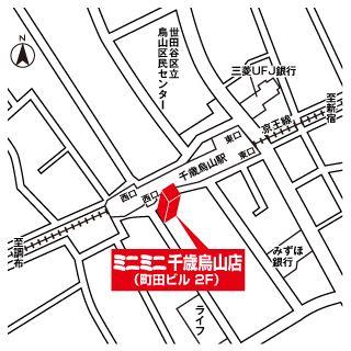 ミニミニ千歳烏山店の地図