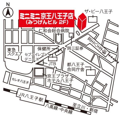 ミニミニ京王八王子店の地図
