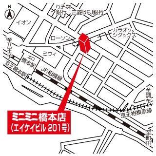 ミニミニ橋本店の地図