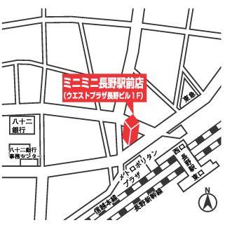ミニミニ長野駅前店の地図