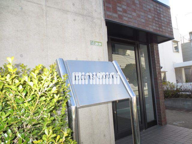 東急世田谷線 若林駅(徒歩10分)
