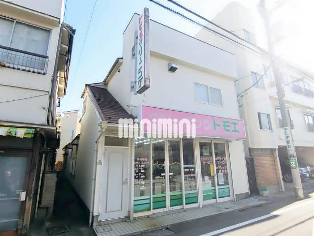 東急大井町線 緑が丘駅(徒歩6分)