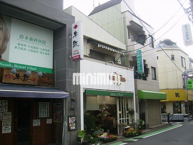 小田急電鉄小田原線 祖師ヶ谷大蔵駅(徒歩2分)