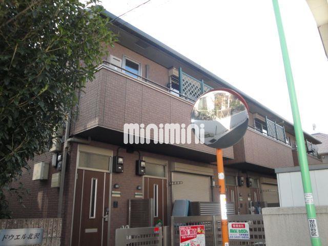 京王電鉄井の頭線 池ノ上駅(徒歩4分)