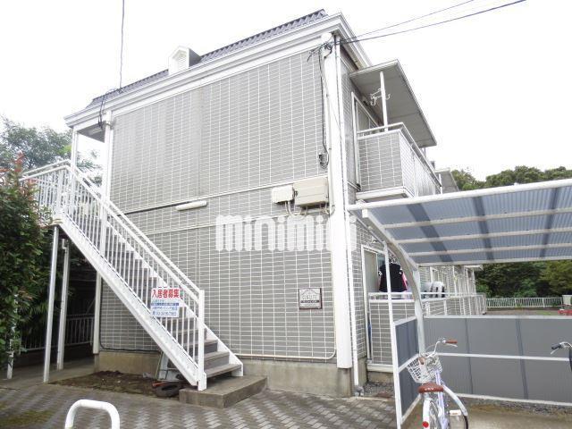 小田急電鉄小田原線 成城学園前駅(徒歩21分)