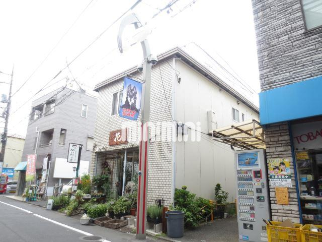 小田急電鉄小田原線 祖師ヶ谷大蔵駅(徒歩5分)