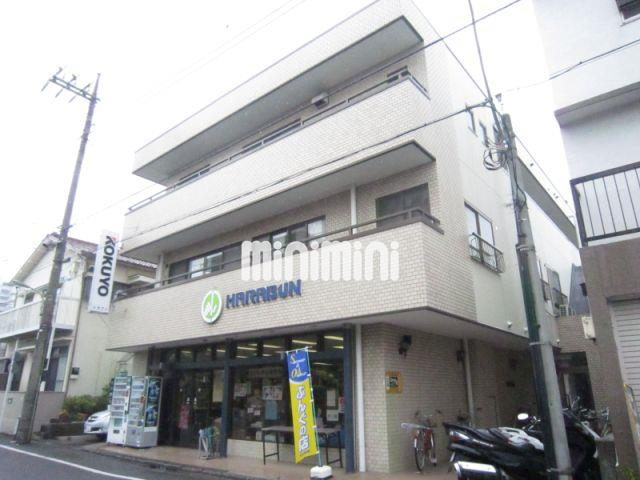 東急多摩川線 下丸子駅(徒歩10分)