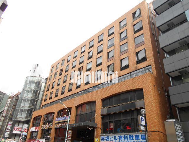 東京メトロ千代田線 赤坂駅(徒歩3分)