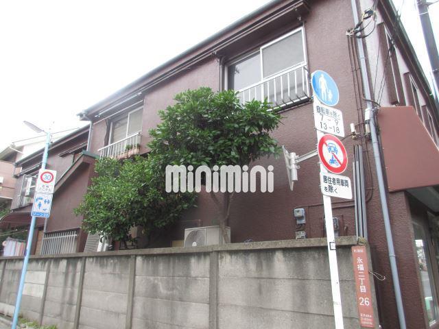 京王電鉄井の頭線 永福町駅(徒歩6分)