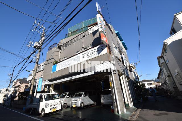 東急目黒線 西小山駅(徒歩13分)