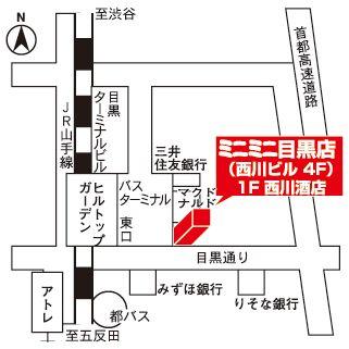 ミニミニ目黒店の地図