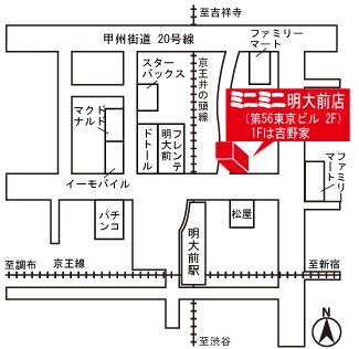 ミニミニ明大前店の地図