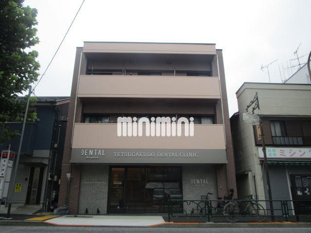 西武池袋・豊島線 東長崎駅(徒歩16分)