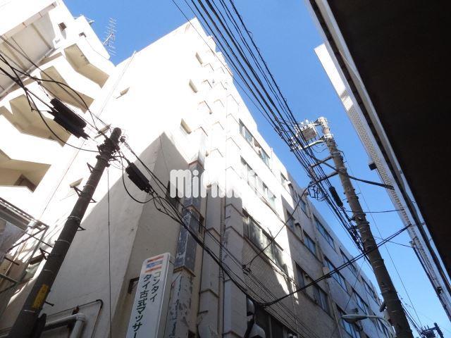 東京都豊島区巣鴨3丁目1DK