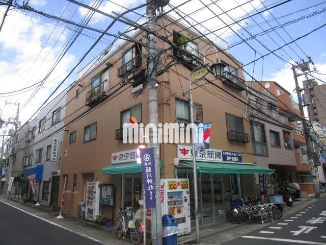 山手線 駒込駅(徒歩20分)
