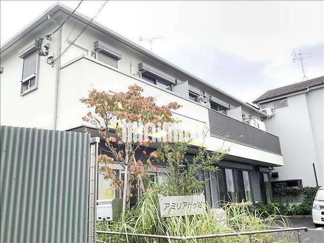 都営地下鉄新宿線 瑞江駅(徒歩20分)