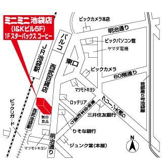 ミニミニ池袋店の地図