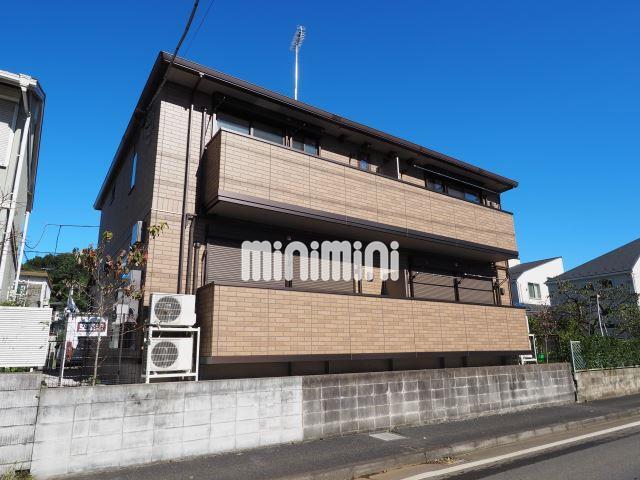 横浜線 町田駅(バス9分 ・ひなた村停、 徒歩4分)