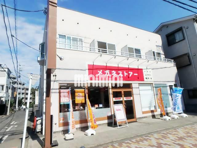 東急田園都市線 中央林間駅(徒歩3分)