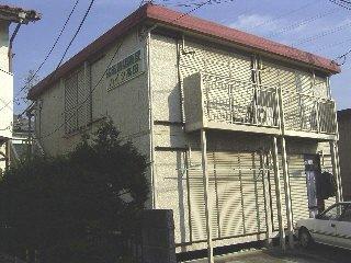 シティーハイム高田