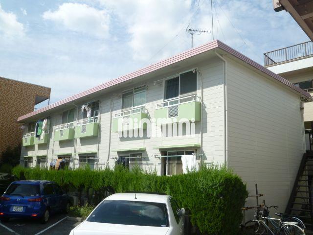 南武線 平間駅(徒歩4分)