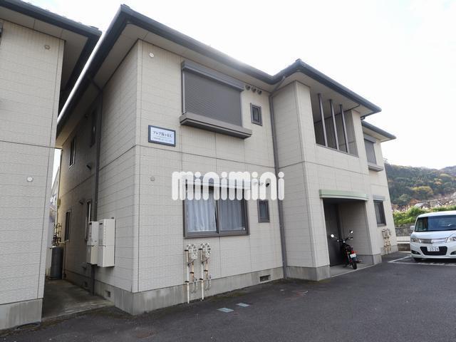 東海道本線 二宮駅(バス19分 ・古花水橋停、 徒歩11分)