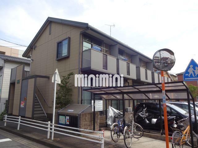 東急東横線 日吉駅(徒歩26分)