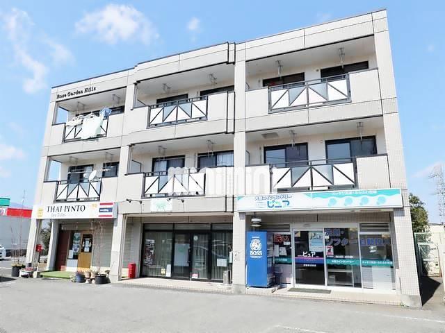 小田急電鉄小田原線 伊勢原駅(徒歩13分)
