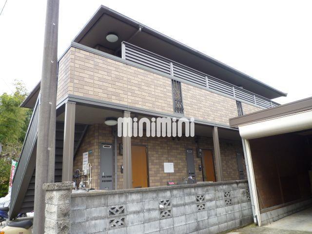 横浜線 淵野辺駅(徒歩13分)