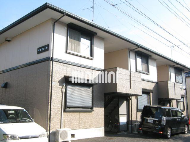 小田急電鉄小田原線 町田駅(バス20分 ・大沼神社前停、 徒歩5分)