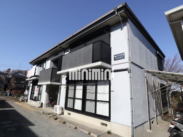 相模線 倉見駅(徒歩20分)