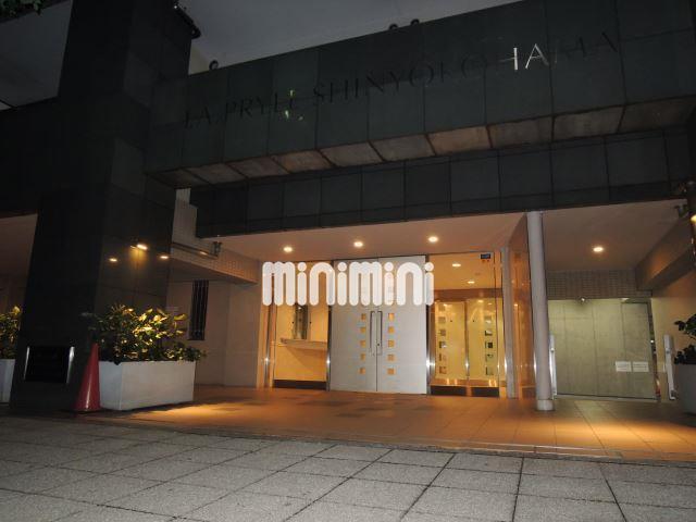 神奈川県横浜市港北区新横浜3丁目1LDK