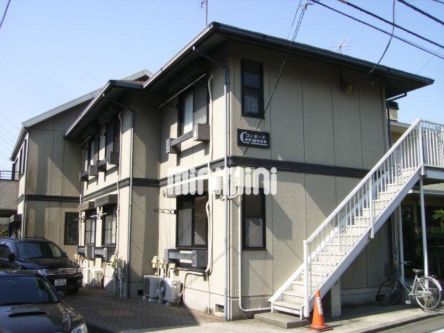 横浜市営地下鉄ブルーライン 片倉町駅(徒歩11分)