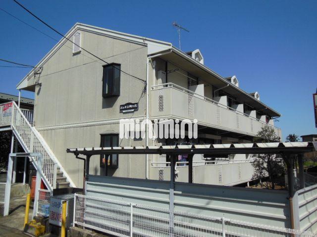 南武線 中野島駅(徒歩15分)