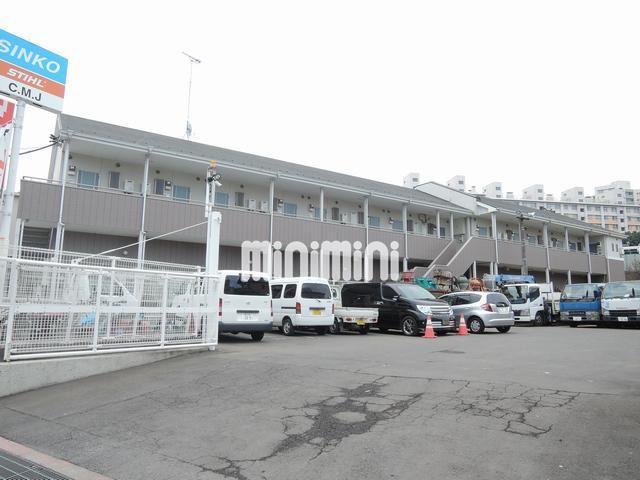 東海道本線 大船駅(バス20分 ・集会所前停、 徒歩8分)