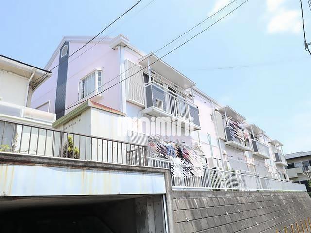 東海道本線 茅ヶ崎駅(バス17分 ・湘南ライフタウン停、 徒歩2分)