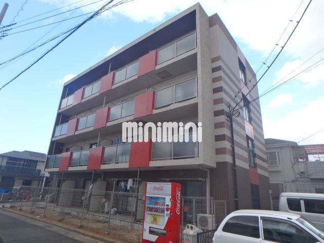 東海道本線 平塚駅(バス9分 ・中原上宿停、 徒歩6分)