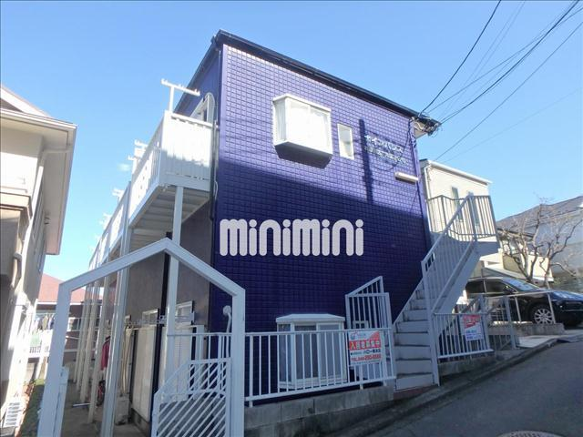 東急東横線 東白楽駅(徒歩16分)