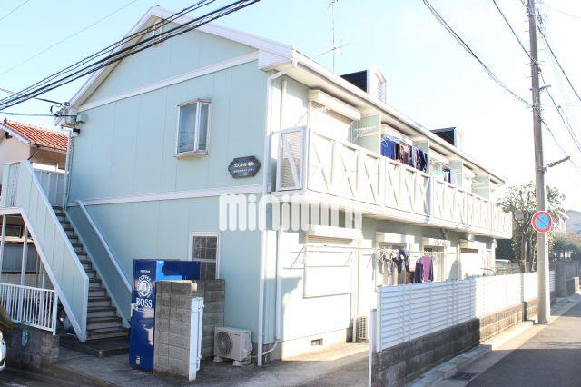 東海道本線 川崎駅(バス22分 ・東寺尾陸橋下停、 徒歩7分)